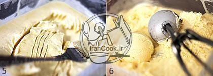بانو آنلاین آموزش بستنی11110