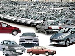 بانو آنلاین ,سایت بانوان, بانوان,بانو, قیمت خودرو, قیمت ماشین